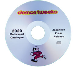CD-DVD-Duplication-Copy